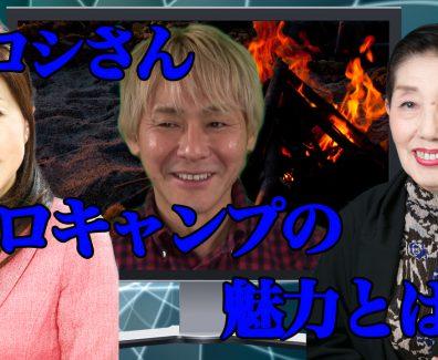 ヒロシさん③